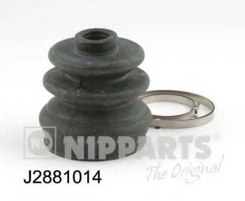 Комплект пылника, приводной вал NIPPARTS J2881014