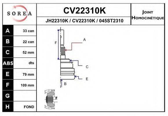 EAI CV22310K Шарнирный комплект, приводной вал