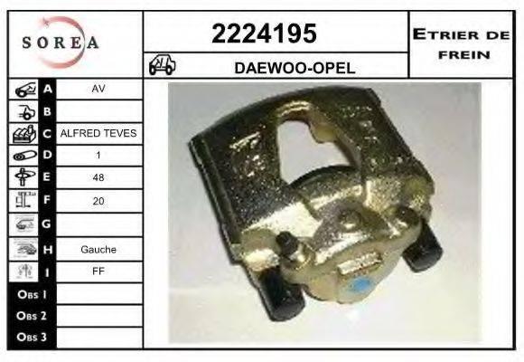 EAI 2224195 Тормозной суппорт