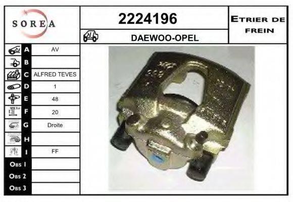 EAI 2224196 Тормозной суппорт