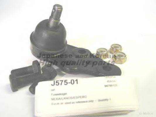 ASHUKI J57501 Несущий / направляющий шарнир
