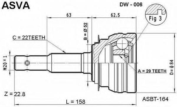 ASVA DW006 Шарнирный комплект, приводной вал
