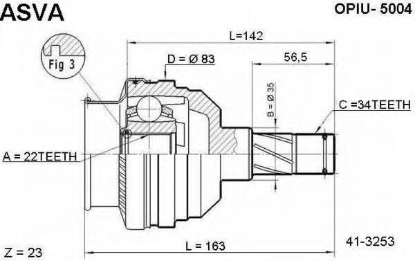 ASVA OPIU5004 Шарнирный комплект, приводной вал