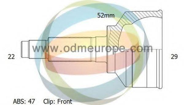 ODM-MULTIPARTS 12001702 Шарнирный комплект, приводной вал