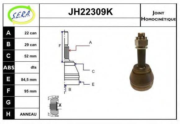 SERA JH22309K Шарнирный комплект, приводной вал