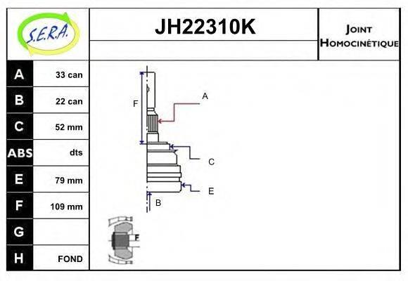SERA JH22310K Шарнирный комплект, приводной вал